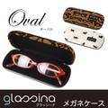セール25★【メガネケース(眼鏡ケース)】◆グラッシーナ/オーバル
