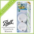 Ball メイソンジャー ワイドマウス用リッド&ストローセット フタとストロー各2本付き