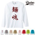 "【DEEDOPE】 ""JAPANESE CHARACTER "" ロンT 長袖 プリント Tシャツ"