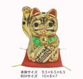 【風水 開運 雑貨】おみくじ付まねき猫ゴールドバンク グリーン 貯金箱 金運 置物 招き猫