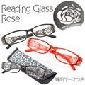 【眼鏡 アイウェア】シニアグラス (老眼鏡) フラワー1.5度ケース付 老眼鏡 読書 黒 赤 敬老の日