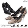 ◆[低反発ソール]ポインテッドトゥカッティングパンプス/パイソン柄/靴/雑貨◆420957
