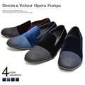 【glabella グラベラ】 ベロア デニム パイカラー オペラ パンプス