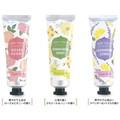 【心華やぐお花の香り】フローリストガーデンハンドクリーム