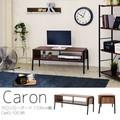 【送料無料】Caron(カロン)テレビ台 ローボード(100cm幅)BR