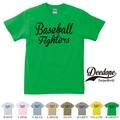 "【DEEDOPE】 ""BASEBALL "" 半袖 プリント Tシャツ"
