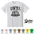"""【DEEDOPE】 """"UNYA """" 半袖 プリント Tシャツ"""