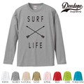 "【DEEDOPE】 ""SURF LIFE "" ロンT 長袖 プリント Tシャツ"