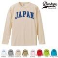 "【DEEDOPE】 ""JAPAN"" ロンT 長袖 プリント Tシャツ"