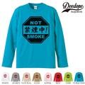 """【DEEDOPE】 """"NOT SMOKE """" ロンT 長袖 プリント Tシャツ"""