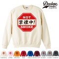 "【DEEDOPE】 ""NOT SMOKE "" スエット プリント SWEAT トレーナー 裏パイル 裏起毛"