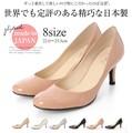 ◆[made in Japan][日本製]ラウンドトゥプレーンパンプス/靴/雑貨◆420384