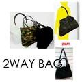 【新作】【ファッション アパレル】2WAYバッグ 3種 カバン ショルダー トート スエード カモフラ