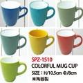 【アメ雑 アメリカ雑貨】カラフルマグカップ 7色アソートセット 陶器 コップ 食器 パーティー