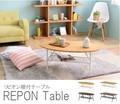 【送料無料】REPON(リピオン)ローテーブル 棚付テーブル(90cm幅)NA/BR <全4パターン>