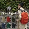 【即納可能】Rucken Daypack(リュッケン デイパック)【レジャー】