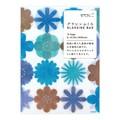 【中身がうっすら見える】グラシン袋<S> 水彩 花柄 青
