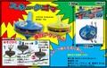 スネークゴマ 2色アソート  / おもちゃ コマ
