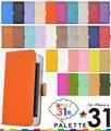 <スマホケース>【399シリーズ!】驚きの31色展開! iPhone6/6s用カラーレザースタンドケースポーチ