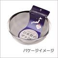 【安心の日本製】 日本製のザル (12・15・18・21・24cm)