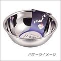 【安心の日本製】 日本製のボール (15・18・21・24cm 深型) 27cm