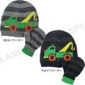 【セール品】【小さいサイズ】ロボットボーダーワッチ+グローブ