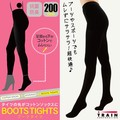 タイツの先がコットンソックスに!★【トレイン】BOOTS TIGHTS(ブーツタイツ) 200デニール★
