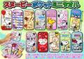 スヌーピーポケットミニタオル 12種アソート キャラクター