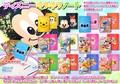 ディズニーキラキラノート 12種アソート キャラクター
