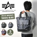 【ALPHA INDUSTRIES】アルファインダストリー 3Way カモ トートバッグ CAMO TOTE BAG バッグ