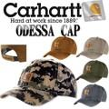 CARHARTT Odessa Cap 100289   14015