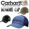 CARHARTT Dunmore Cap   14018