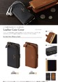 「iPhone6S 4.7inch」BZGLAM Leather Coin Cover レザーコインカバー