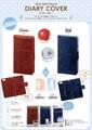 「iPhone6S対応」DIARY COVER ダイアリーカバー 名探偵コナン