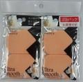 【お買い得】【さらに!値下げしました】Ultra Smooth ウルトラスムース パフ 2パックセット組