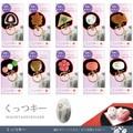 【おしゃれ雑貨 インテリア】くっつキー 和菓子 食品サンプル リアル 磁石 キーリング 日本