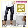 ◆SALE◆【NORTHERN TRUCK】後ろ切替ポケットテーパードパンツ【秋冬】462
