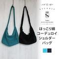 【LILASIC】コーデュロイショルダーバッグ【秋冬】479