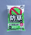 【園芸 防草 防犯 ガーデン】防犯防草のジャリ 60L