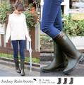 【【SALE】】◆ジョッキー風レインブーツ/長靴/雑貨/小物/雨具◆421459
