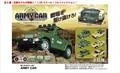 「ラジコン」RCバトルフィールドアーミーカー(ARMY CAR)