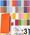 <スマホケース>驚きの31色展開! Xperia Z3(SOL26/SO-01G/401SO)用カラーレザーケースポーチ