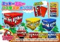 ミッキー&ミニーバス柄収納ボックス 3種アソート / ディズニー キャラクター