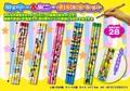 ミッキー&ミニー鉛筆3本セット 5種アソート / ディズニー キャラクター 文具