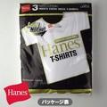 【年間定番】Hanes(ヘインズ) 【3枚組】ゴールドパック クルーネック 3P-Tシャツ GOLD-PACK(HM2155G)