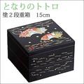 【人気のキャラクターが和風テイストに】塗2段重箱 15cm  トトロ/ハローキティ/ミッキーマウス