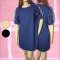 グッドプライス!【ドレス】パール付きオーガンジー袖切替チュニックドレス/3色