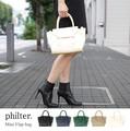 【SALE】◆ショルダーベルト付。フェイクレザーフラップバッグ/鞄◆421287