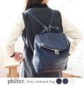 ◆[2way]ZIPデザイン・フェイクレザーリュック/バックパック/ハンドバッグ◆421289