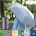 【折りたたみ傘】55cm ミニトート型傘袋付き!晴雨兼用【 shizuku 】
